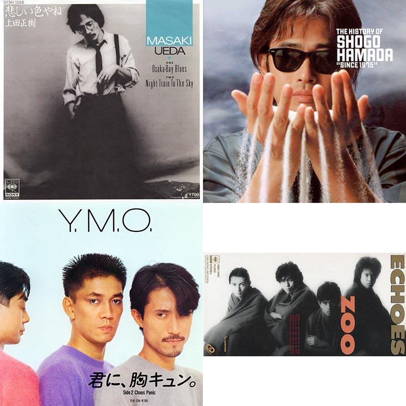 J-COOL 男性ヴォーカル・セレクション