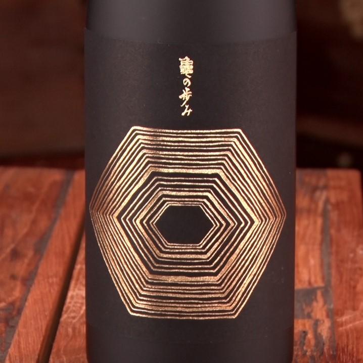<日本酒>亀の歩み 大吟醸古酒 1988(昭和63年)