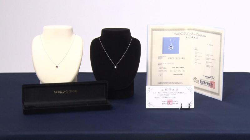 【松屋銀座外商部特選】純プラチナ 0.45ct ダイヤモンドペンダント