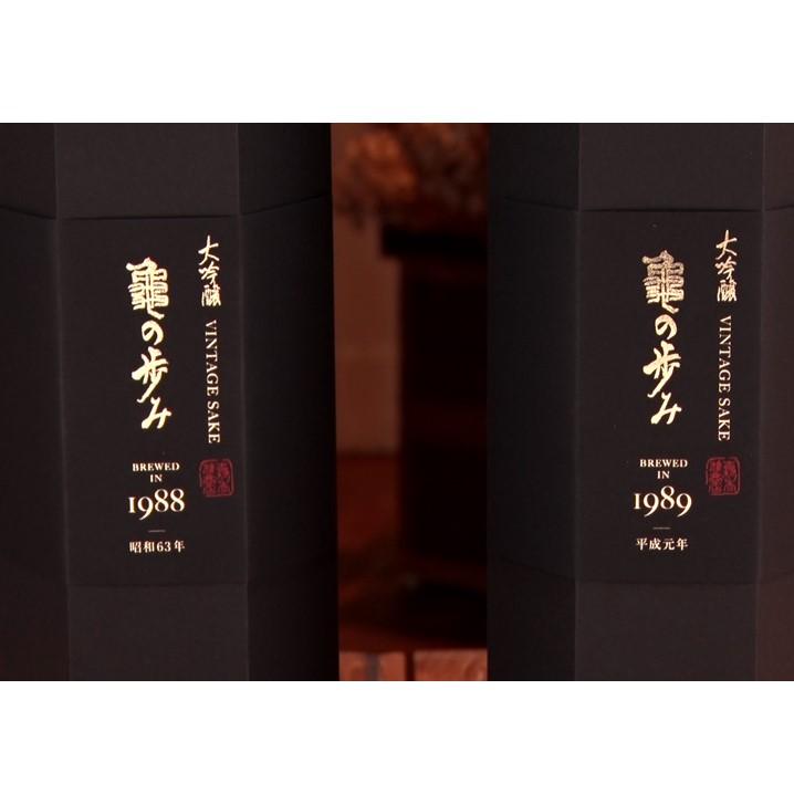 <日本酒&梅酒>亀の歩み 大吟醸古酒(昭和63年・平成元年)2本セット【限定特典:紀州完熟南高梅 梅酒】