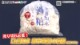 白瀧酒造 BSフジ限定日本酒セット【越淡麗の上善如水 純米大吟醸】&【白瀧SEVEN 純米大吟醸2019】