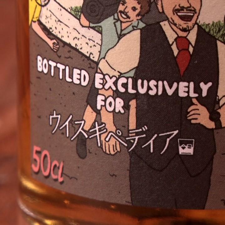 先行予約商品 <ウイスキー>Bowmore 1985(36年)【限定210本・「ウイスキペディア」オリジナルボトル】