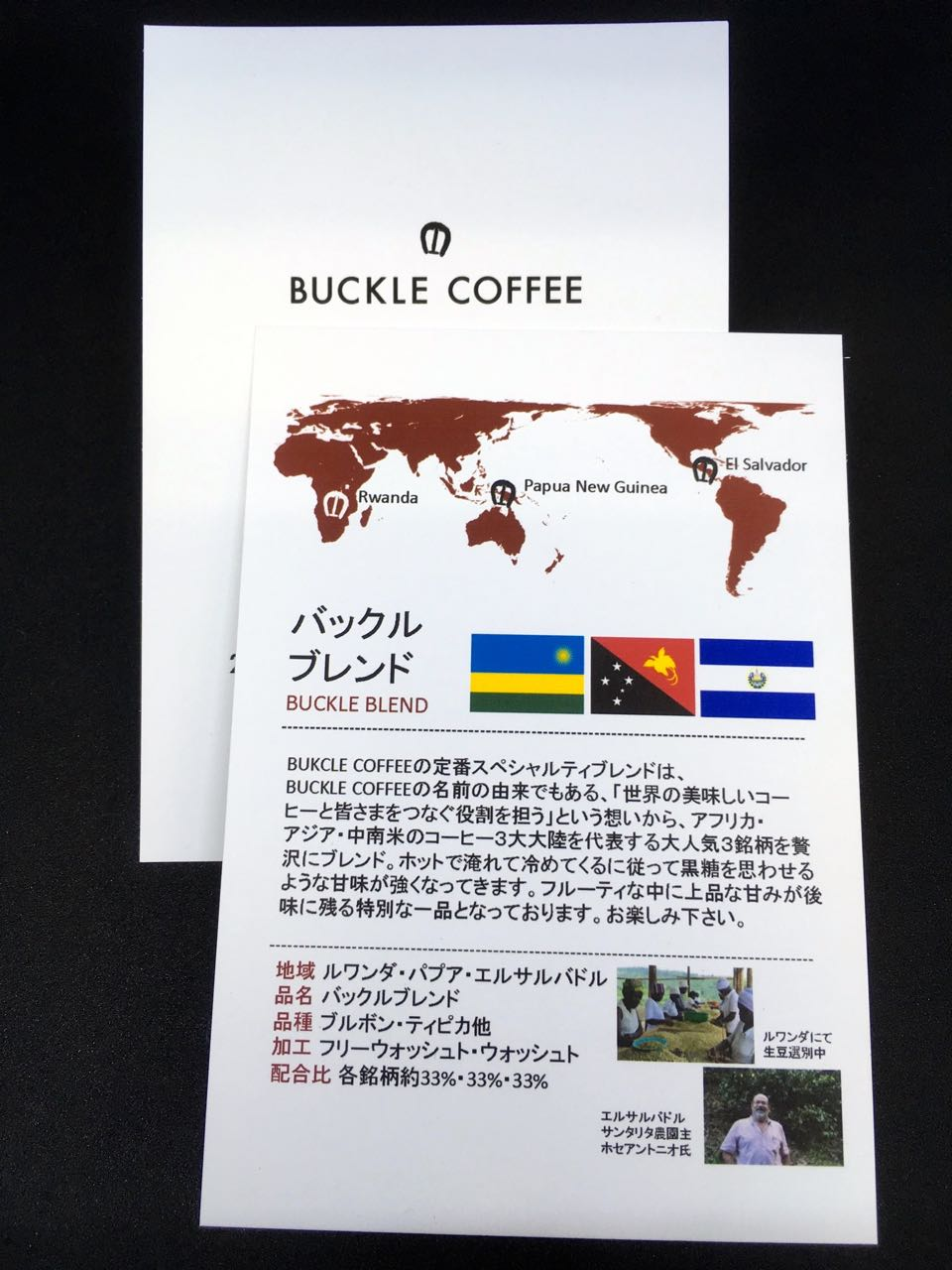 [web限定]BUCKLE ギフト (送料無料・ギフトボックス・包装紙込み)