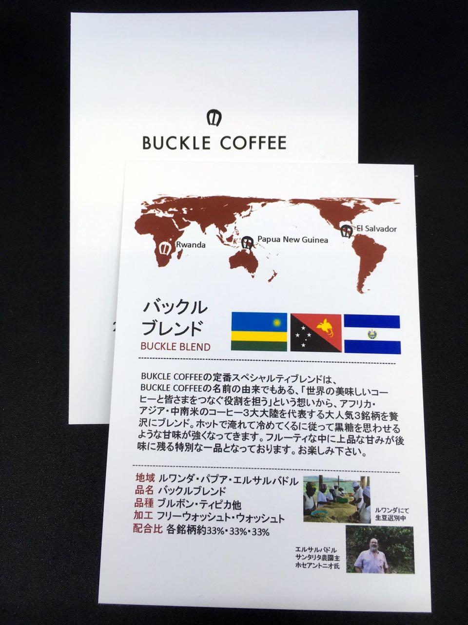 [web限定]3大陸ギフト (送料無料・ギフトボックス・包装紙込み)