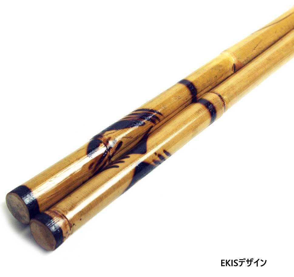 ラタン製 28インチ スタンダードカリスティック (オリシ) 2本1セット アーニス/バストン/オリシ