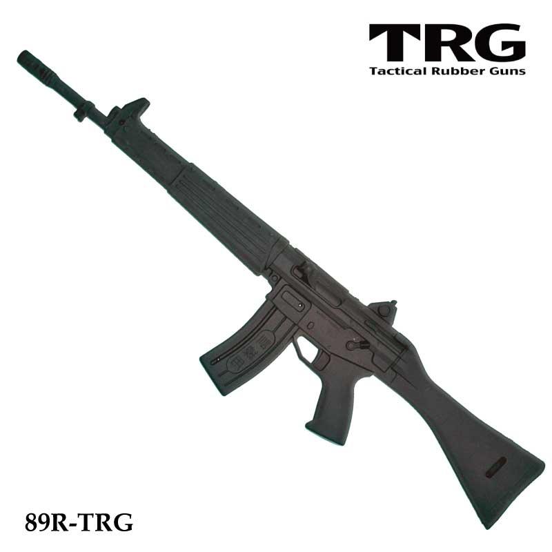 キャロット 自衛隊89式小銃擬製銃 トレーニングラバーガン GUN089 89R ...