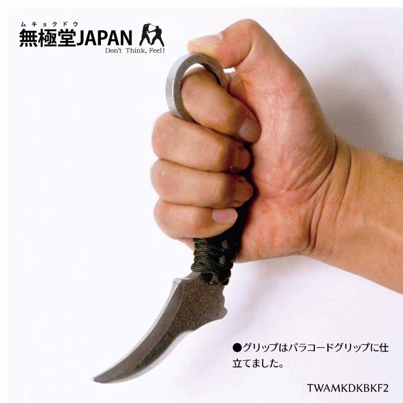 アルミ製 MKDカランビット 訓練用ナイフ Training Karambit ナイフトレーナー