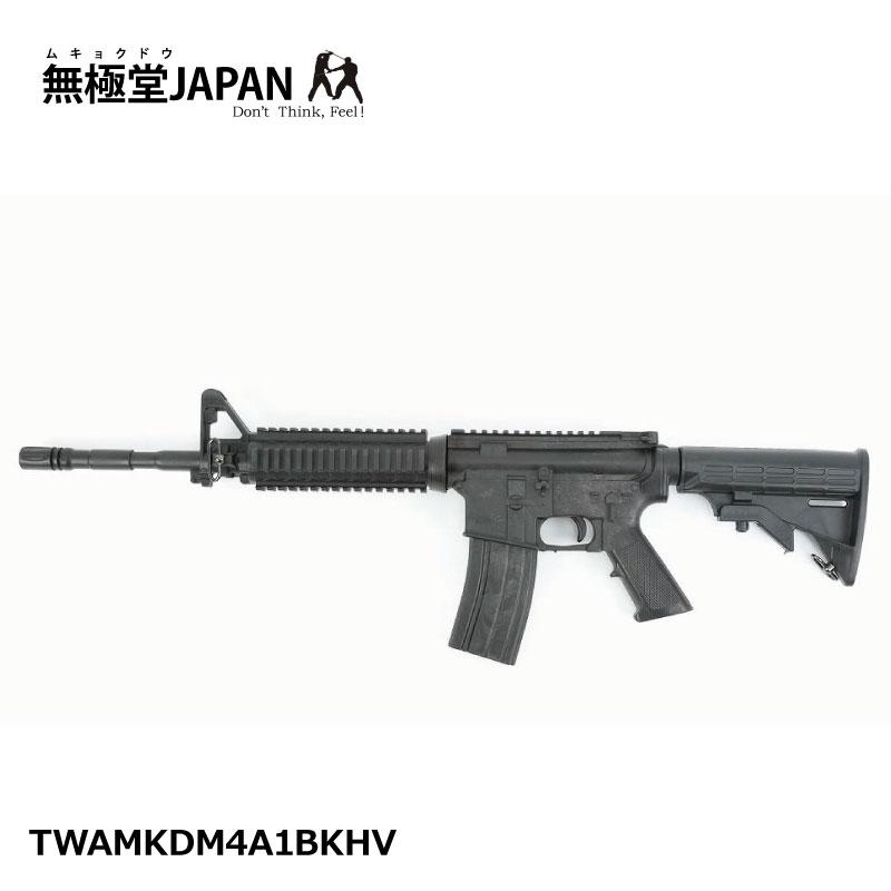 【送料無料】 トレーニング用ダミーライフル M4A1 R.I.S Training Rubber Rifle Black HV