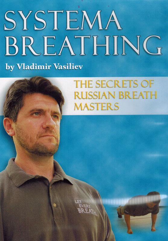 DVD ロシア武術システマ  SYSTEMA BREATHING 【システマ呼吸法 】 英語版