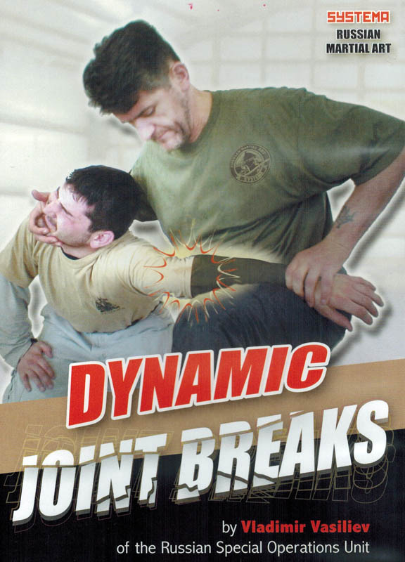 DVD ロシア武術システマ Dynamic Joint Breaks 【ダイナミックジョイントブレイク】 英語版