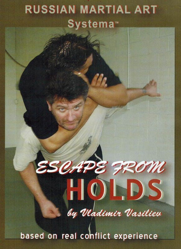 DVD ロシア武術システマ ESCAPE FROM HOLDS 【エフケープフロムホールド】 英語版