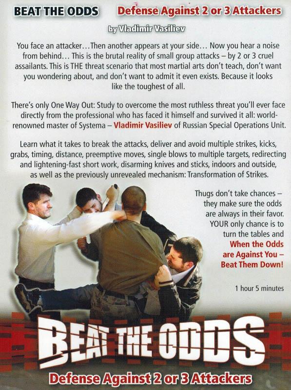 DVD ロシア武術システマ BEAT THE ODDS 【多人数との対処】 英語版