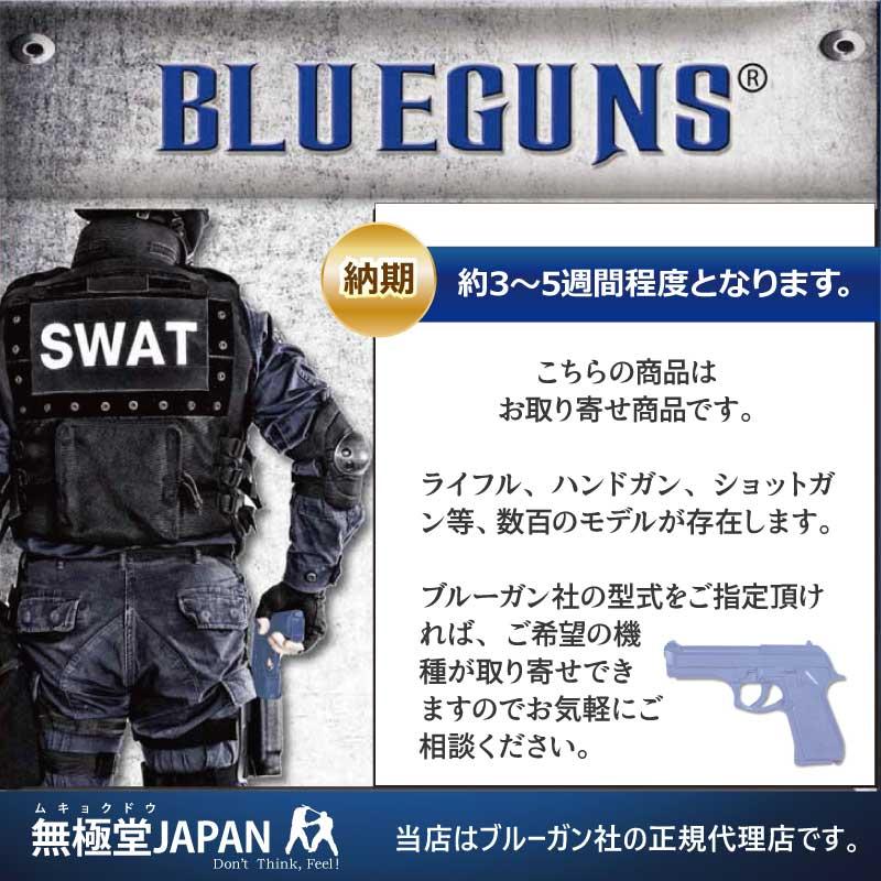 【送料無料】 BlueGuns ブルーガン社 TASER シリーズ 訓練用トレーニングハンドガン  【@HT】