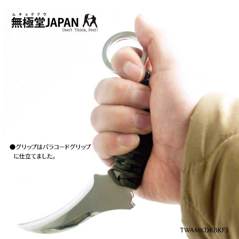アルミ製 鏡面仕上 MKDカランビット 訓練用ナイフ Training Karambit ナイフトレーナー