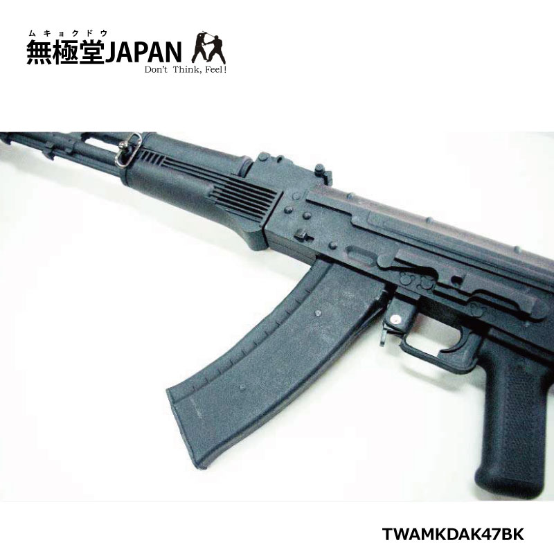 【送料無料】 トレーニング用ダミーライフル AK47 Training Rubber Rifle Black