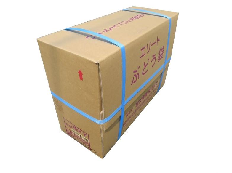 緑ぶどう専用 特大袋 全面青 220×320(エリート 特大青)3000枚/箱