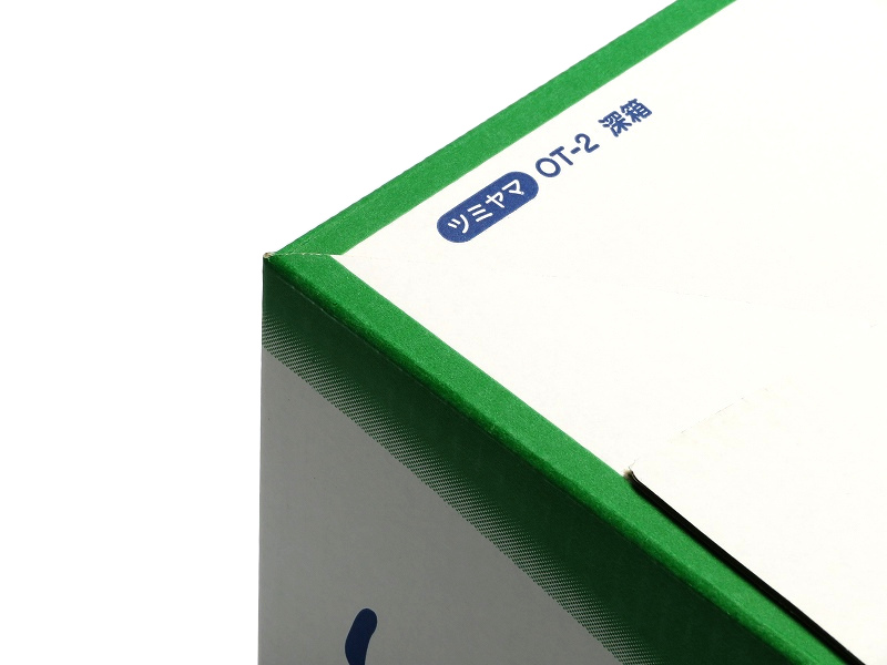 手さげ箱 OT-2 深箱 大粒ぶどう 約2.5�用 (50枚入)