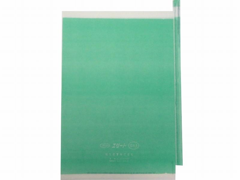 ぶどう袋 超特大 (エリート特特大 緑) 250×350 (約1kgぶどう用)1500枚/箱
