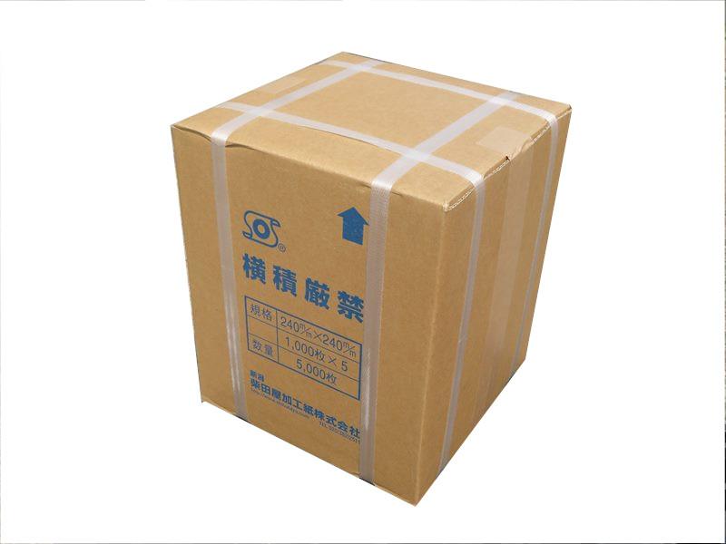 ロー引き 傘紙240×240(柴田屋) 5000枚/箱