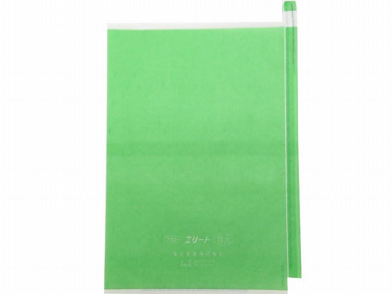 緑ぶどう専用 特大袋 新グリーン  220×320(エリート特大 新グリーン 約700gぶどう用)100枚入