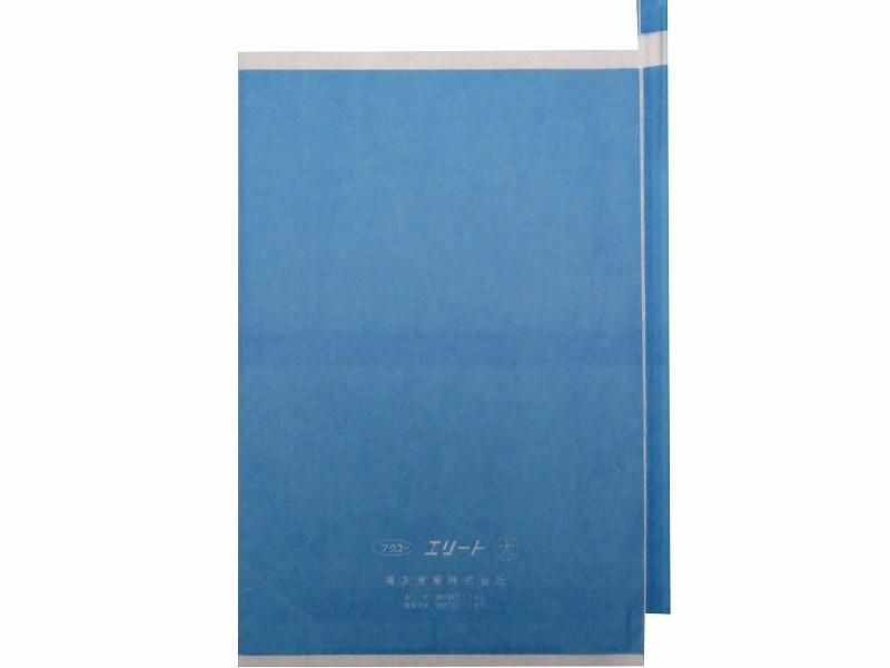 エリート 大青  Y止付(緑ぶどう)205×295mm 3000枚/箱