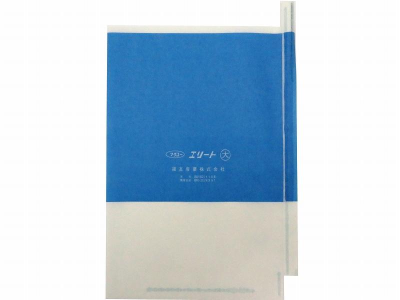 緑ぶどう 専用袋 大袋 2/3青 100枚入 (エリート大 2/3青) 205×295 (約500gぶどう用)