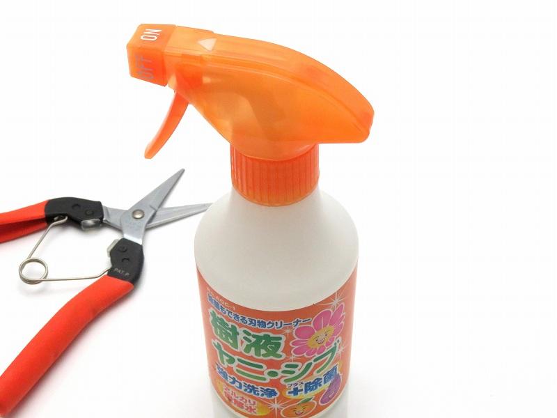 サボテン 除菌もできる刃物クリーナー AGC-1