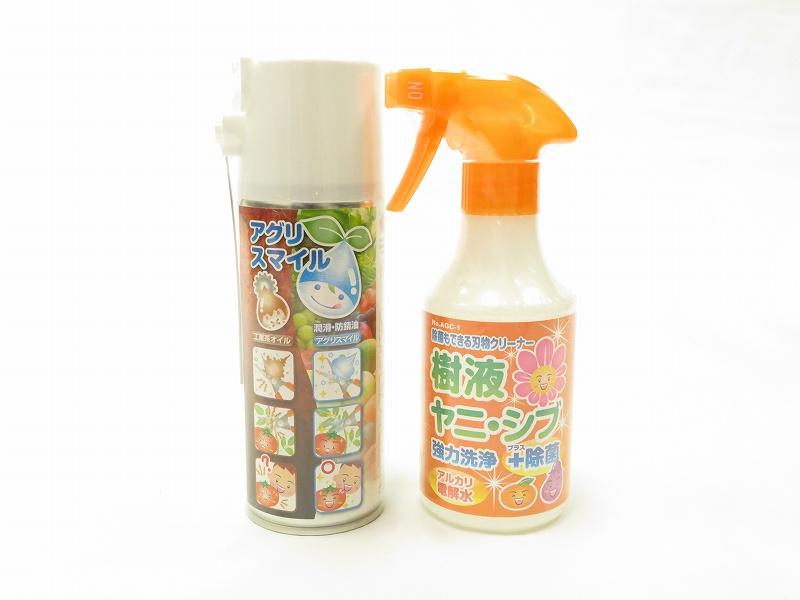 サボテン 植物性潤滑・防錆油アク゛リスマイル AGL-1