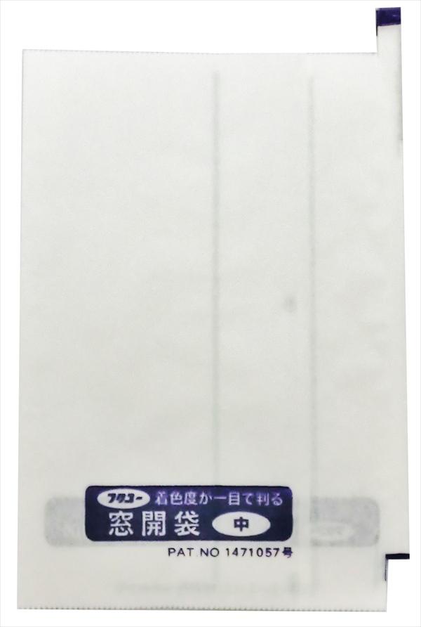 ぶどう袋 中窓 セロハン 透明 窓付 100枚入 190×270mm