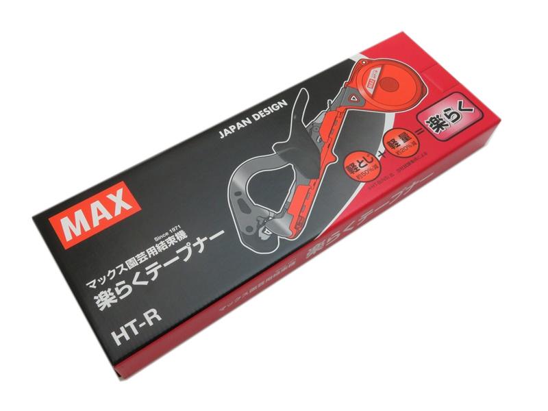 マックス楽らくテープナー HT-R