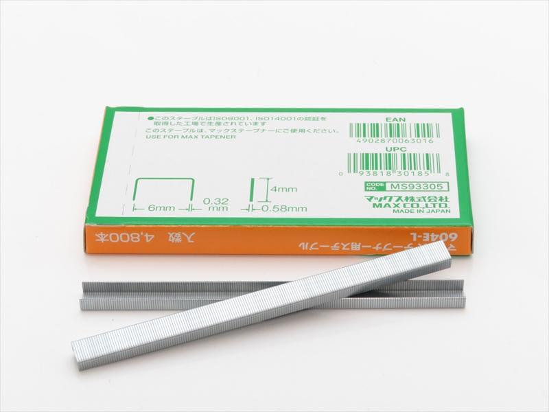 テープナー用ステープル 604E-L(4800本) 新ケース