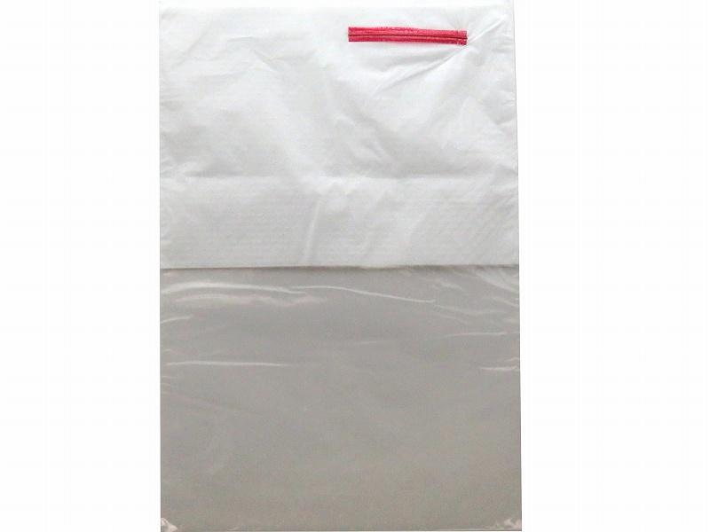 BIKOO-M 二重袋(傘付) 200×300(農産物保護用袋 中)1000枚入