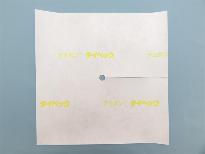 カサジゾウ(バイオレット)×タイベック傘(パンチ穴)100セット
