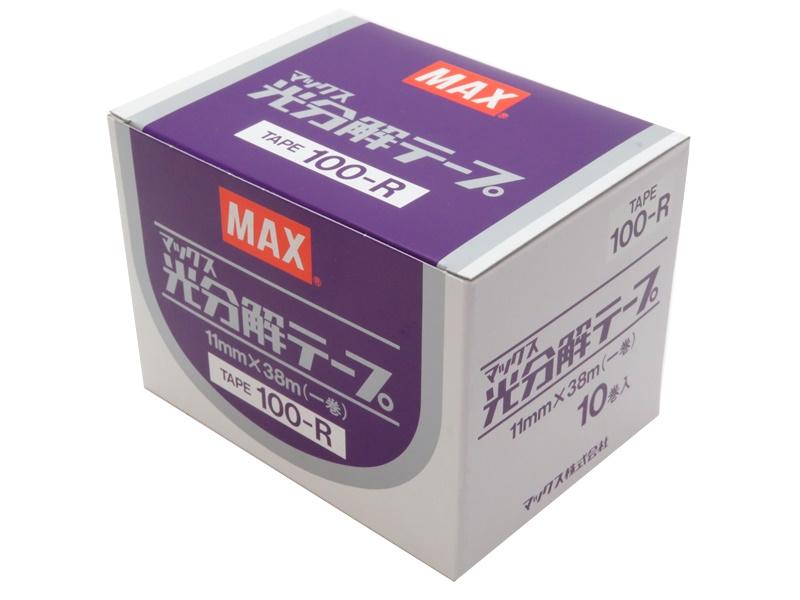 光分解テーフ゜ TAPE100-R(10巻入)クリーム 10巻/箱