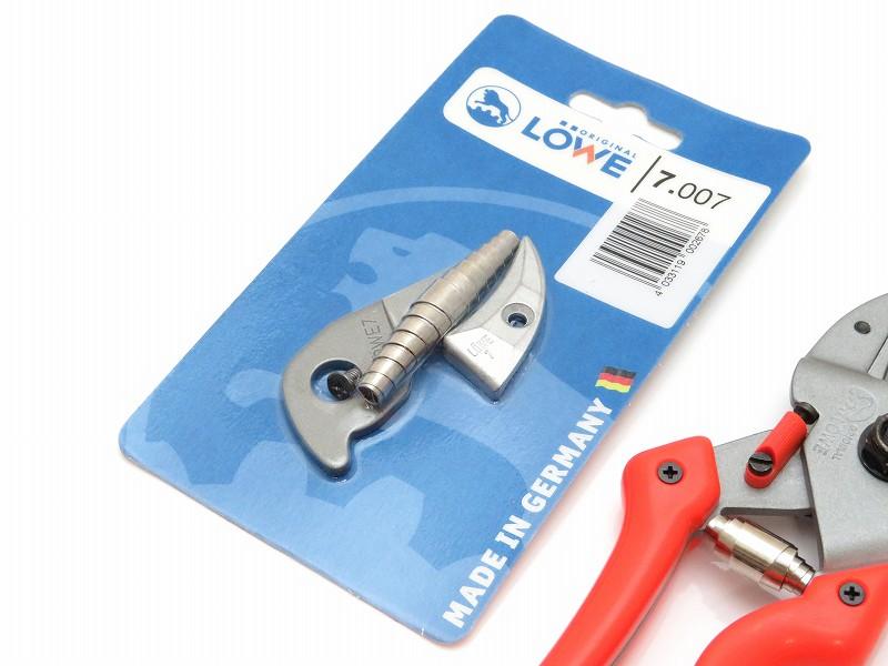 LOWE ライオン 交換キット No.7シリーズ用用(7007)