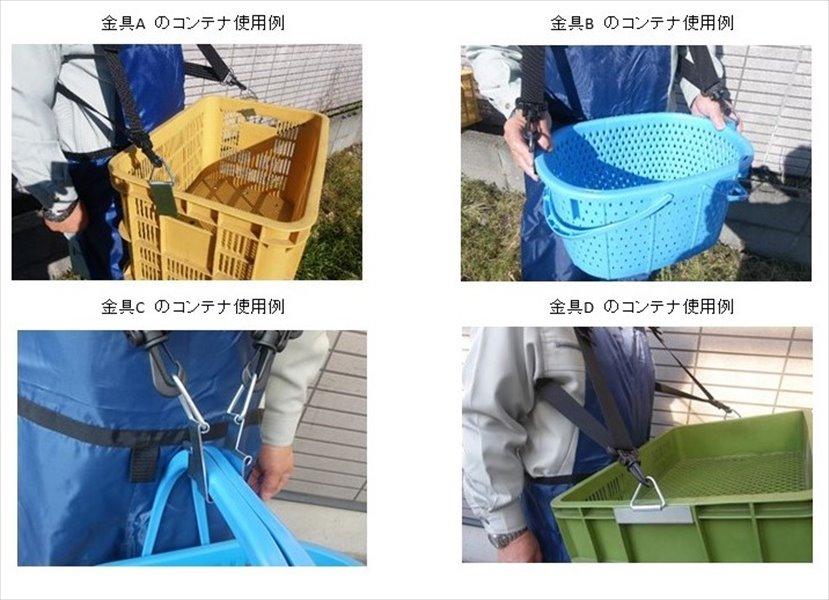 吊下げ用 収穫バンド B金具付 果物 野菜 収穫ツール