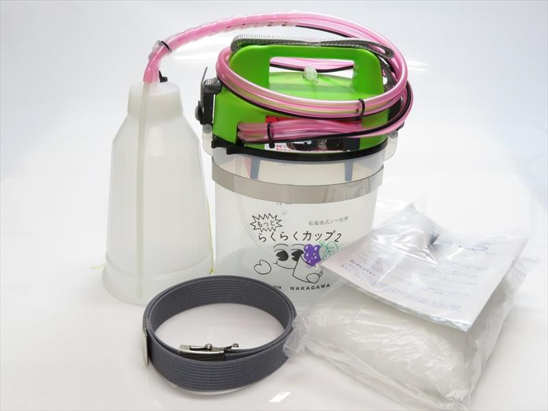 らくらくカップ 2(特大カップ付) ぶどう用ジベレリン処理機