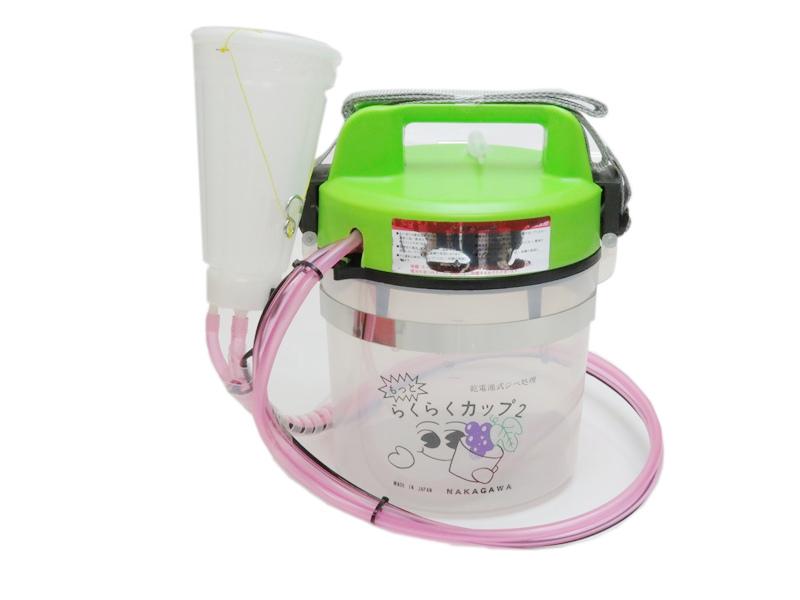 らくらくカップ 2(小カップ付) ぶどう用ジベレリン処理機
