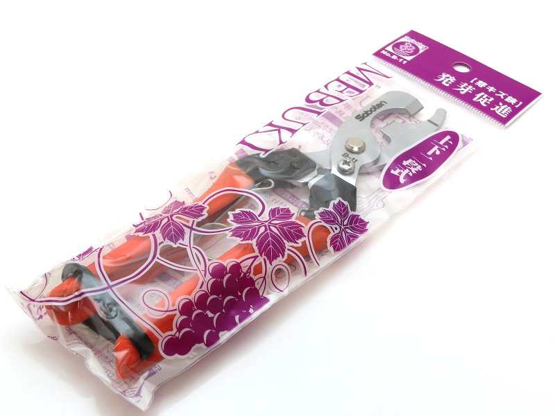 サボテン ぶどう用 発芽促進 2段式 芽キズ鋏 MEBUKI