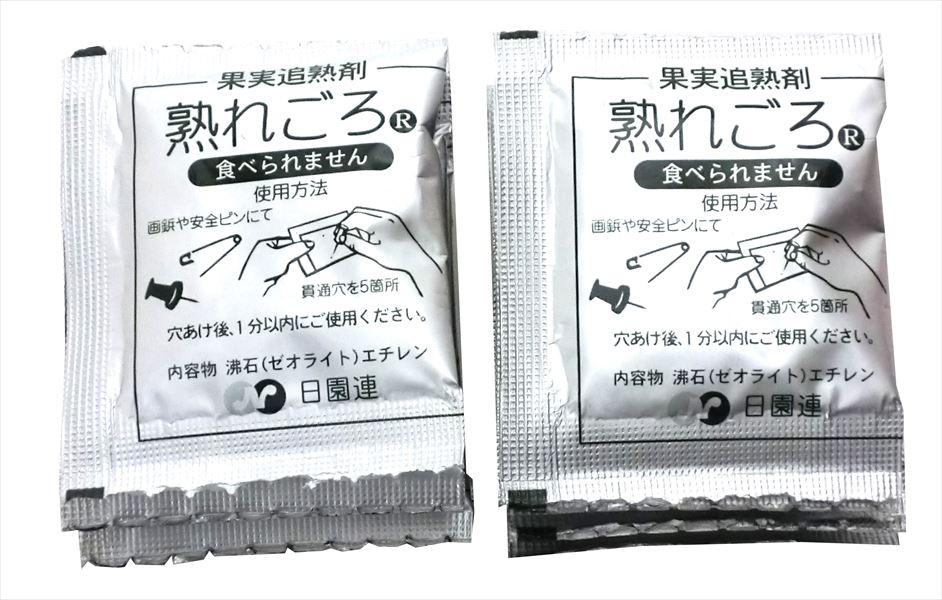 熟れごろ果実追熟剤(10個入り)