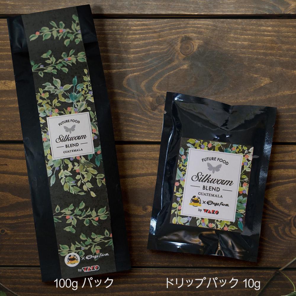 昆虫コーヒー 飲み比べセット(セット限定 昆虫お茶請け付き)