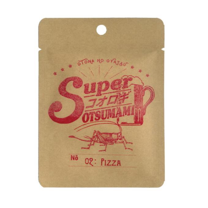 スーパーコオロギおつまみ02-ピザ