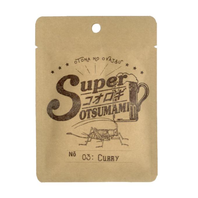 スーパーコオロギおつまみ03-カレー x 40袋