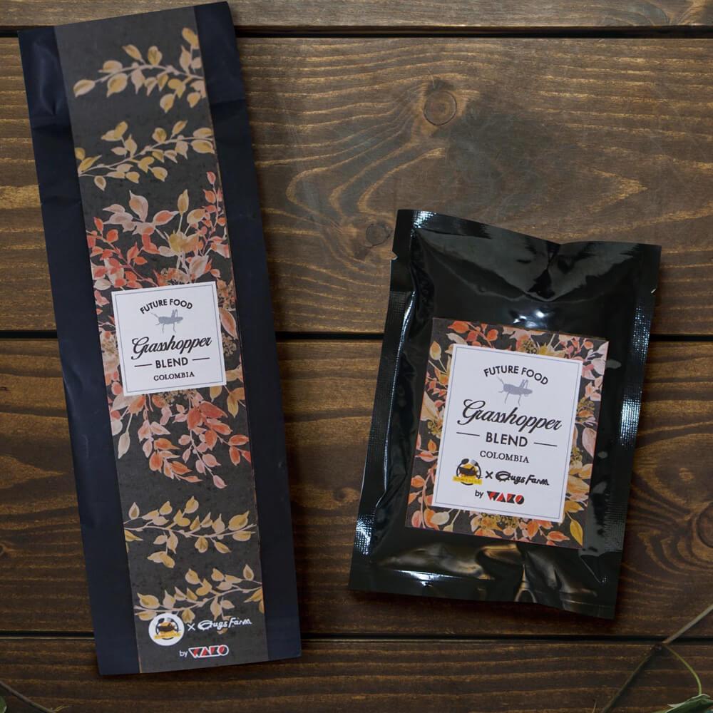 昆虫コーヒー 飲み比べ 3種セット(セット限定 昆虫お茶請け付き)