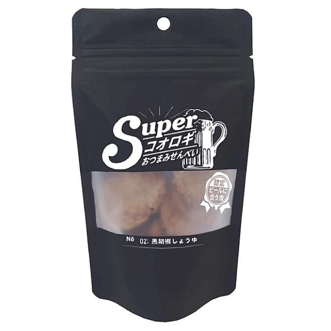 スーパーコオロギおつまみせんべい 黒胡椒しょうゆ