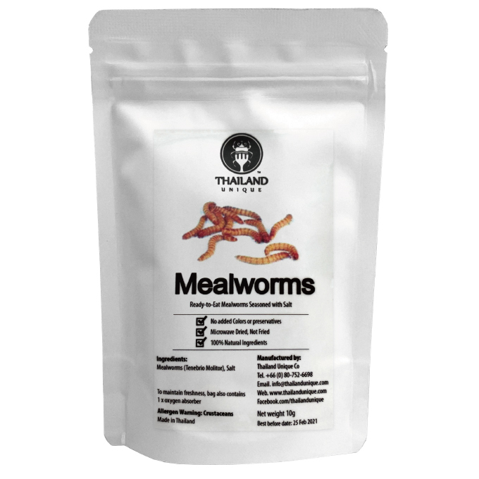 Mealworms10g(ミルワーム10g)