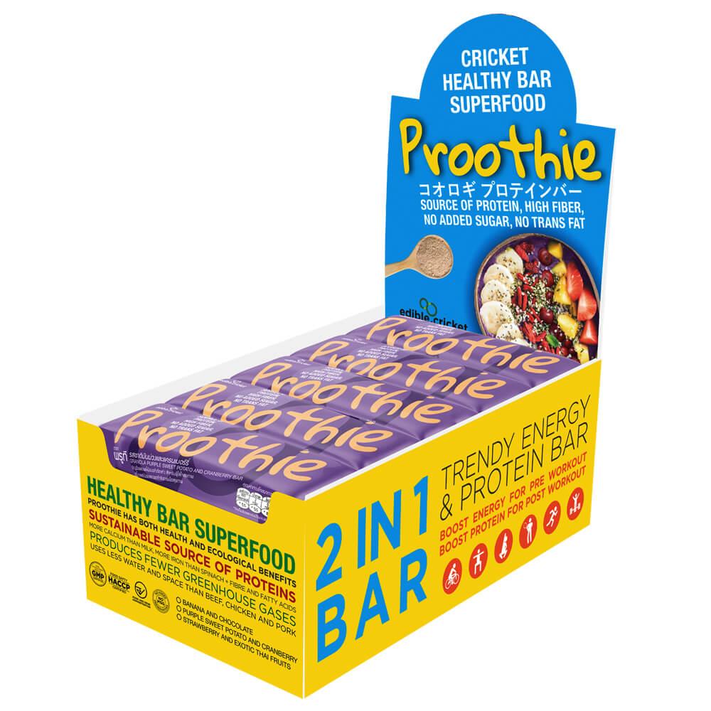 プルージー グラノーラバー (紫芋&クランベリー) 1箱(20本入)