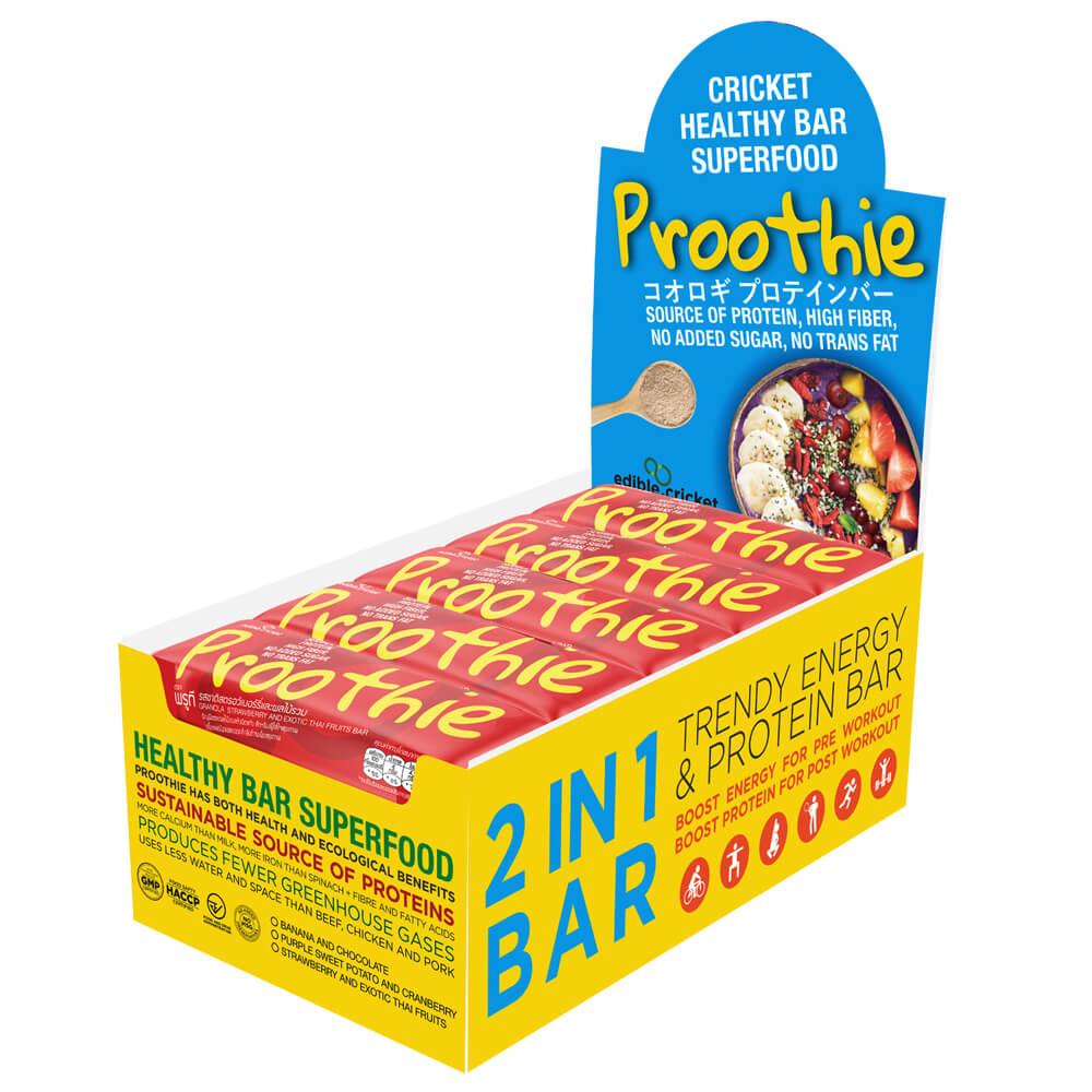 プルージー グラノーラバー (ストロベリー&エキゾチックタイフルーツ) 1箱(20本入)