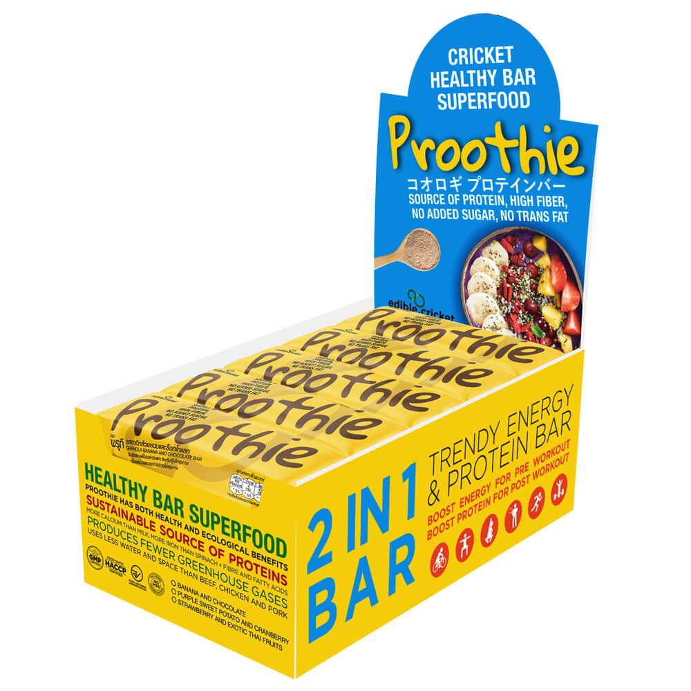 プルージー グラノーラバー (バナナ&チョコレート)1箱(20本入)