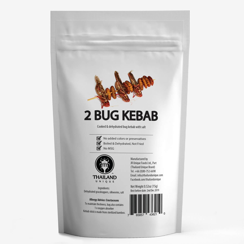 2 Bug Kebab15g(シルクワーム&グラスホッパーケバブ15g)
